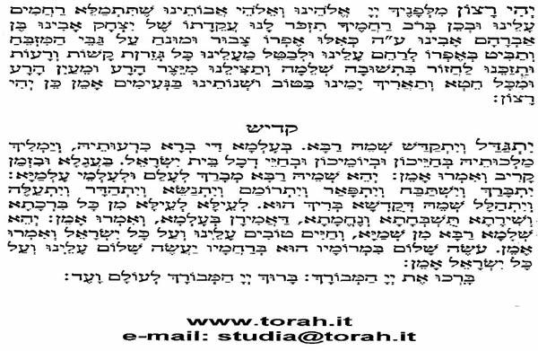 Auguri Matrimonio Ebraico :